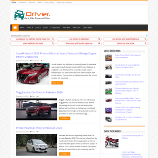 Latest Car and Bikes Prices and Specs Comparison and Reviews Pakistan