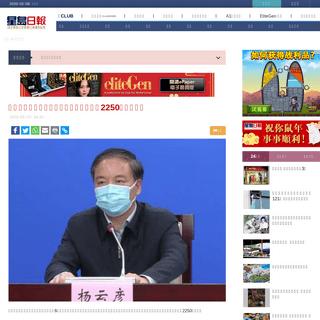 【武漢肺炎】湖北省副省長:湖北仍缺少2250名醫護人員
