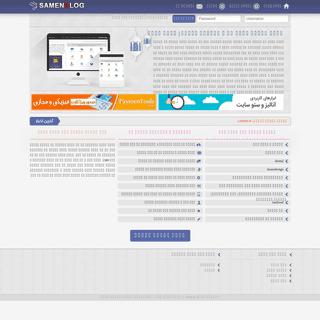 ساخت وبلاگ حرفه ای و رایگان فارسی - ثامن بلاگ