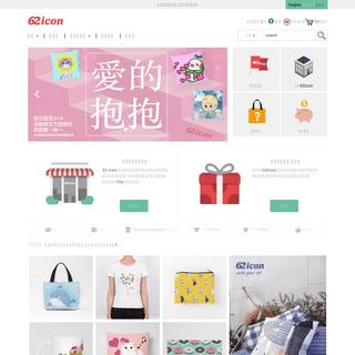 62Icon – 自己的商品自己做-藝術家文創商品-訂製商品的購物網站