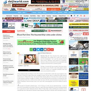 ArchiveBay.com - www.daijiworld.com/news/newsDisplay.aspx?newsID=676845 - Bhoot Part One- The Haunted Ship' sinks under cliches - Daijiworld.com