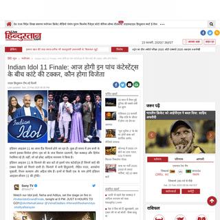 Indian Idol 11 Finale Live Updates- Who Would Be The Winner Of Indian Idol 11 Neha Kakkar- Aditya Narayan- - Indian Idol 11 Fina