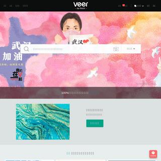 Veer图库 - 中国正版商业图片素材交易平台