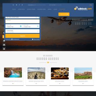 Yallabook.com Cheap Hotels, Online hotel booking, Hotel Deals