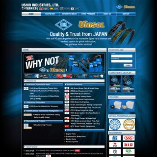 HOME|SUN & UNISOL Brand Official Site - Automotive Timing Belts & V-Ribbed belts (PK)|USHIO INDUSTRIES, LTD.