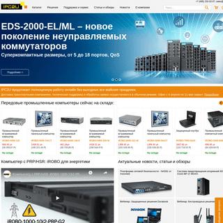 Промышленные компьютеры от IPC2U - Системы промышленной автоматизации