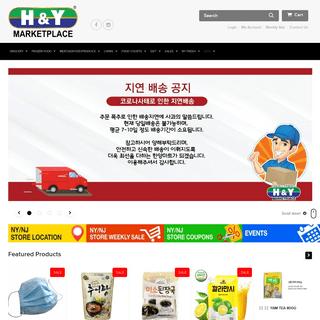 Hanyang Mart-H&Y Marketplace – Hanyangmart.com
