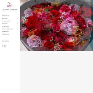 Seasons Glamour - Award-winning Florist for Bouquet, Wedding & Decoration