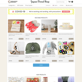 Japan Trend Shop - One stop store for the amazing and amusing