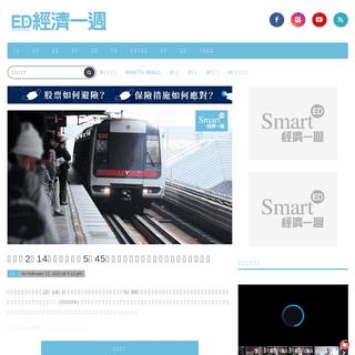 屯馬線2月14日情人節早上5時45分通車!港鐵籲人流較少時段試用新服務 - 熱話 - 經濟一週