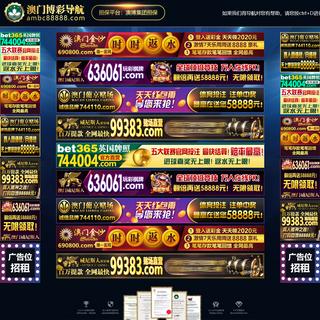 ArchiveBay.com - jszj.net - 永利官网-永利网址_永利网站