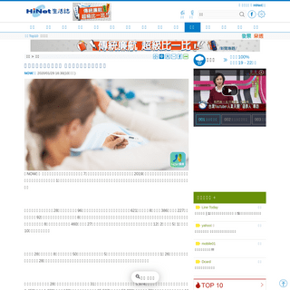 全台籠罩武漢肺炎風暴 疾管署提出健康管理措施-健康-HiNet生活誌