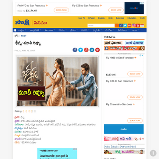 ArchiveBay.com - www.sakshi.com/news/movies/nithins-bheeshma-telugu-movie-review-and-rating-1265199 - Nithins Bheeshma Telugu Movie Review And Rating - Sakshi