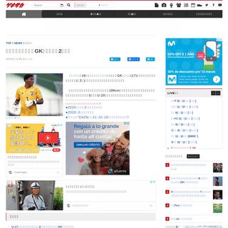 ArchiveBay.com - web.gekisaka.jp/news/detail/?297935-297935-fl - 浦和、ユース所属のGK鈴木彩艶を2種登録 - ゲキサカ