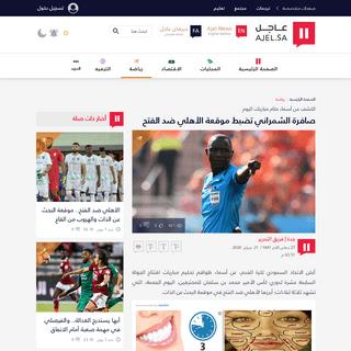 ArchiveBay.com - ajel.sa/T5jGmK/ - الأهلي,الفتح,مازن بهكلي,الدوري السعودي,ماجد الشمراني,