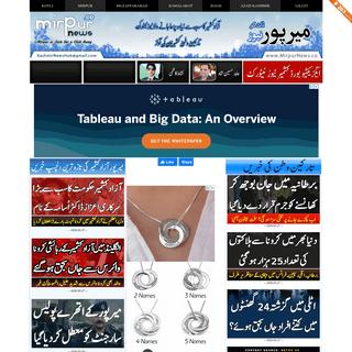 ArchiveBay.com - mirpurnews.net - Mirpurnews.co - Latest news from Mirpur Azad kashmir