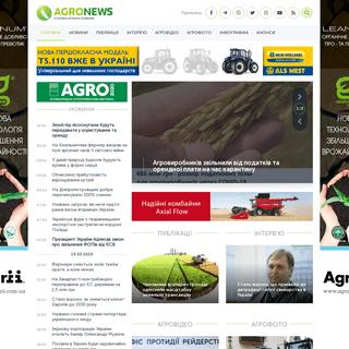 AgroNews - Новини аграрного бізнесу