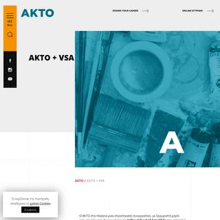 ΑΚΤΟ + VSA - AKTO