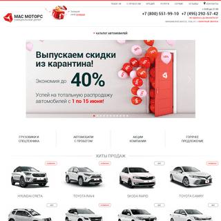 ArchiveBay.com - masmotors.ru - Автосалон в Москве МАС МОТОРС ☑Официальный дилер ☑Скидки ☑Подарки