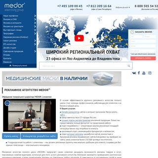 Рекламное агентство полного цикла в Москве — услуги рекламного агент