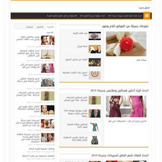 ArchiveBay.com - new-beautiful.org - اجمل جديد