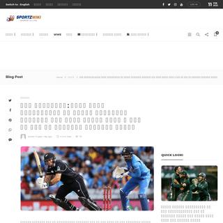 भारत बनाम न्यूजीलैंड के बीच तीसरे ODI का मैच प्रीव�