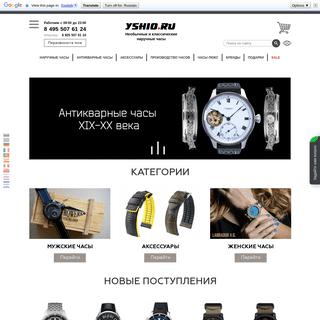 Интернет-магазин наручных часов- низкие цены, большой каталог с фото -