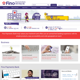 Personal - Fino Payments Bank