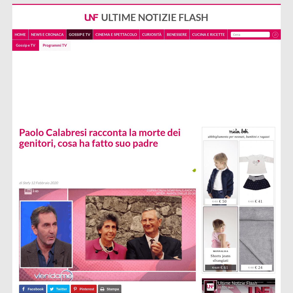ArchiveBay.com - www.ultimenotizieflash.com/gossip-tv/programmi-tv/2020/02/12/paolo-calabresi-racconta-la-morte-dei-genitori-cosa-ha-fatto-suo-padre - Paolo Calabresi racconta la morte dei genitori, cosa ha fatto suo padre - Ultime Notizie Flash