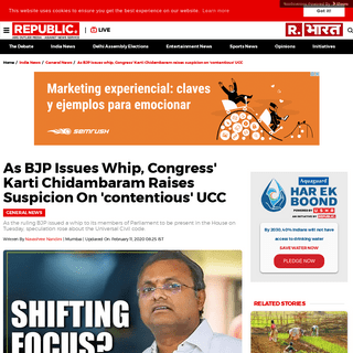 As BJP issues whip, Congress' Karti Chidambaram raises suspicion on 'contentious' UCC - Republic World