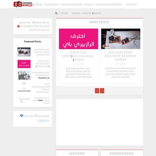 ArchiveBay.com - electronicbub.com - الكترونيك بابل Electronic Bubble - الالكترونيات وتصميم المشاريع الالكترونية