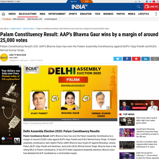 Palam Constituency Result- AAP's Bhavna Gaur wins by a margin of around 25,000 votes - Elections News – India TV