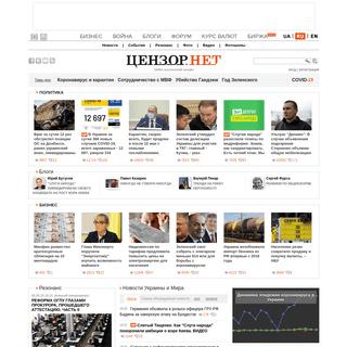 Новости Украины - Цензор.НЕТ - последние новости дня - Свежие главные н�