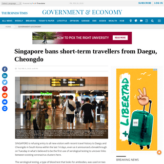 Singapore bans short-term travellers from Daegu, Cheongdo, Government & Economy - THE BUSINESS TIMES