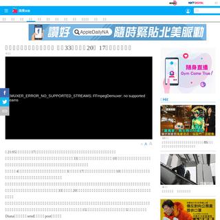 ArchiveBay.com - hk.appledaily.com/breaking/20200225/MWG3D4Q5E3S7MATIZDKJ4AUL4Q/ - 【拳拳到肉】少女被指搶男友 遭摑33巴掌腳踢20下 17歲「牛丸」落網 | 即時 | 突發 | 20200225