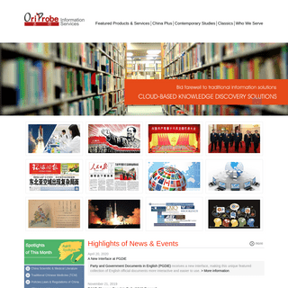 ArchiveBay.com - oriprobe.com - Oriprobe Information Services,Inc.- China Electronic Journals, China STM Information, China STM Literature, China Scientific and