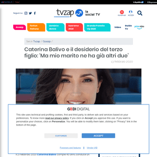 Caterina Balivo e il desiderio del terzo figlio- 'Ma mio marito ne ha già altri due' – Tvzap