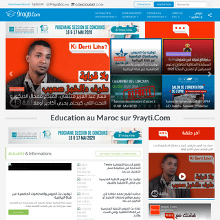 Education au Maroc - 9rayti.Com