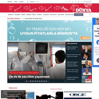 Dünya Gazetesi - Türkiye'nin İlk ve Tek Ekonomi Gazetesi