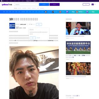 10年前愛過 謝和弦曝舊愛是成語蕎 - Yahoo奇摩新聞