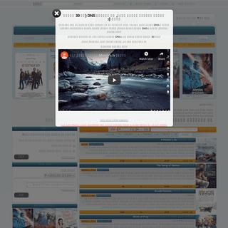 MoriDim - סרטים לצפייה ישירה - סדרות להורדה - סרטים להורדה