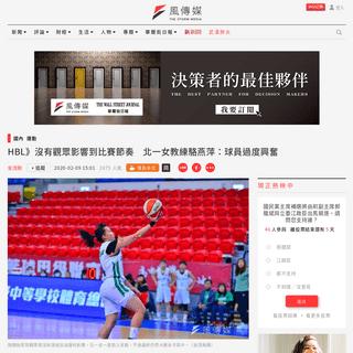 HBL》沒有觀眾影響到比賽節奏 北一女教練駱燕萍:球員過度興奮-風傳媒