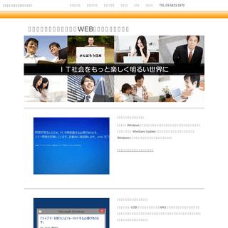 オレンジセキュアサービス株式会社