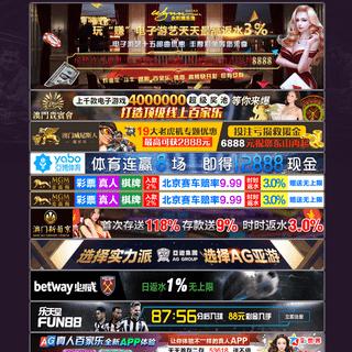 永利集团304.com-永利304电子游戏网站【手机版】