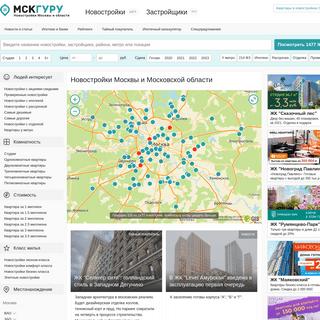 Новостройки Москвы и Московской области. Отзывы, цены и рекомендации �