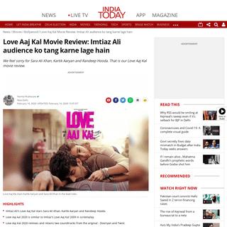 Love Aaj Kal Movie Review- Imtiaz Ali audience ko tang karne lage hain - Movies News