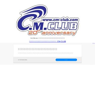 Cm-club.com - เว็บไซต์ยานยนต์แห่งแรกของภาคเหนือ