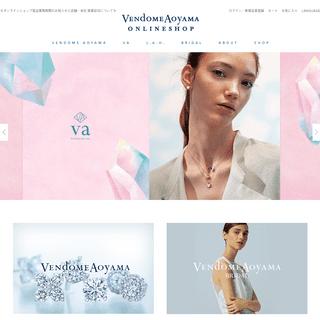 ジュエリー - Vendome Aoyama-ヴァンドーム青山 公式オンラインショップ