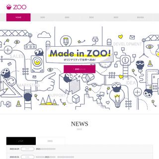 株式会社ズー – Made in ZOO. オリジナリティで世界へ挑め!