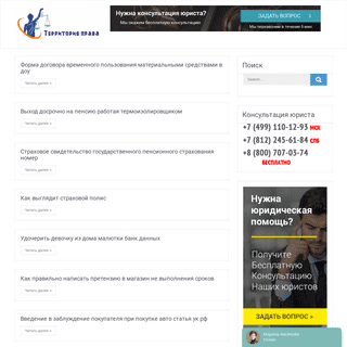 propuskspb.ru -